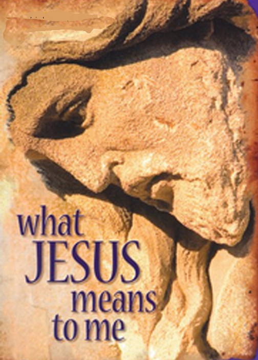[Photo of a stone relief cut of Jesus' face with words superimposed]